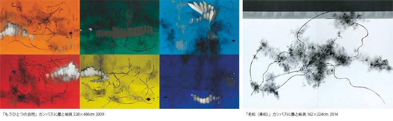 http://ashiyaschule.com/artist/yamamoto_koji/img/kojiyamamoto.jpg